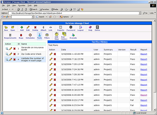 vManage Screenshot 1