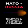 NATO-Russia Military Dictionary 1