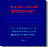 Multilingual Investment Dictionary Screenshot