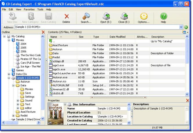 CD Catalog Expert Screenshot 1