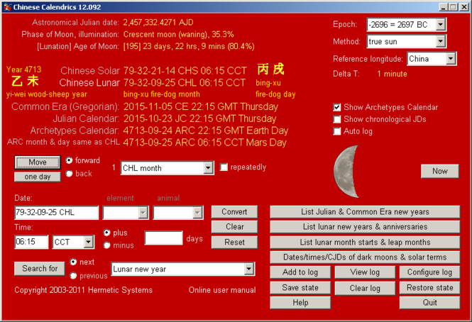 Chinese Calendrics Screenshot 1