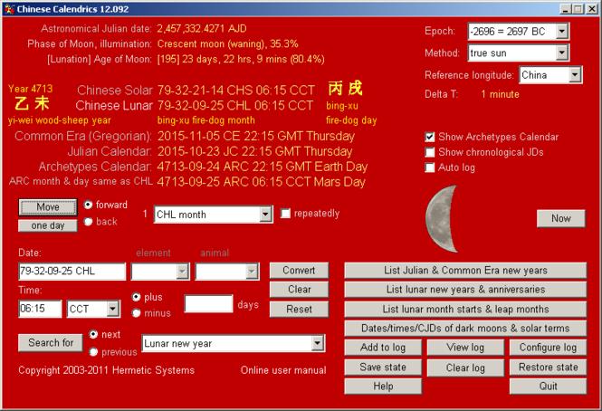 Chinese Calendrics Screenshot