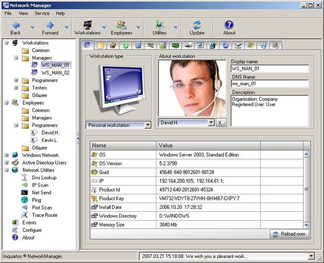 Inquartos NetworkManager Screenshot 1