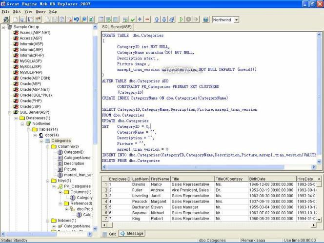 Great Engine Web DB Browser 2007 Screenshot 3