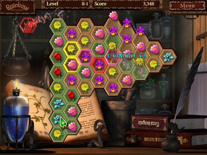 Rainbow Mystery Screenshot