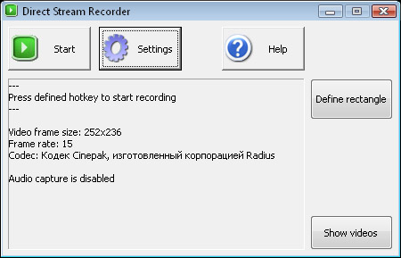Direct Stream Recorder Screenshot