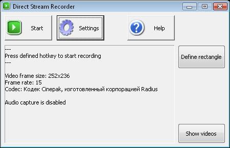 Direct Stream Recorder Screenshot 1
