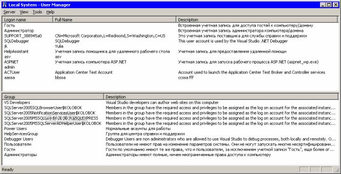 User Manager for XP/Vista Screenshot 3