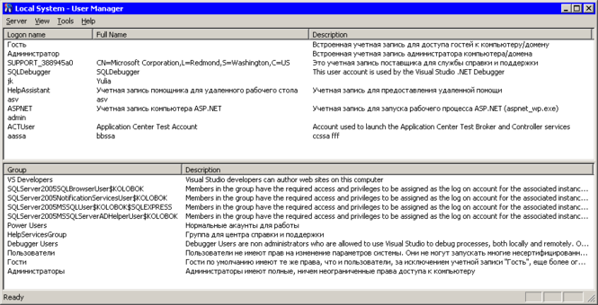 User Manager for XP/Vista Screenshot
