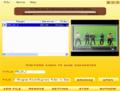 Digiters Video to Zune Converter 1