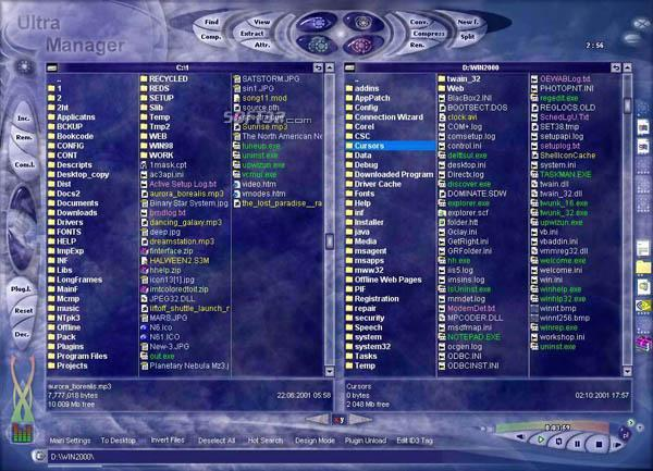 UltraManager Screenshot