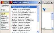 Pocket Oxford German Dictionary Windows Screenshot 1