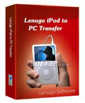1st iPod to PC Pro Screenshot 2
