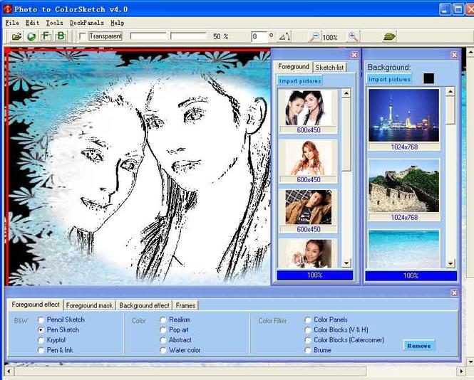 Photo Combiner Screenshot 1