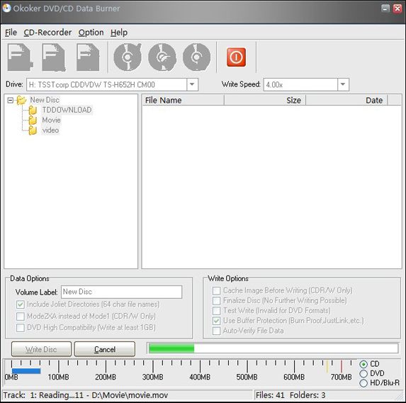 Okoker DVD/CD Data Burner Screenshot
