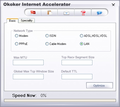 Okoker Internet Accelerator 1