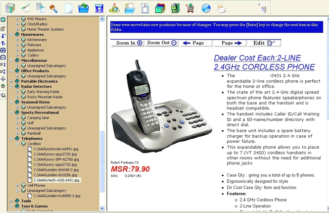 CatalogVX 2007 Screenshot