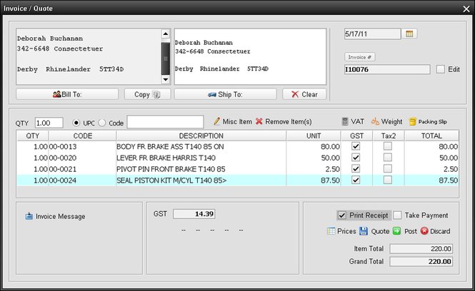 Nevitium Business Manager Screenshot 1
