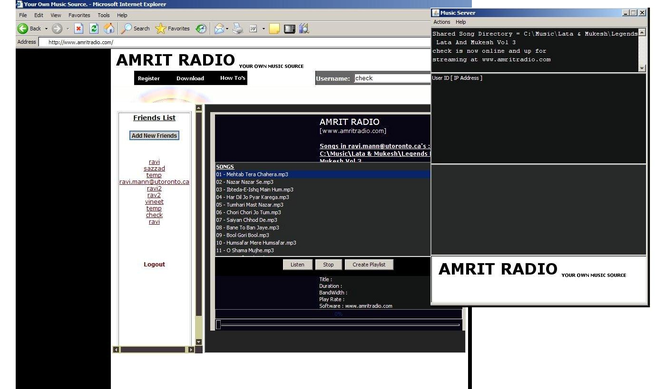 Amrit Radio Screenshot