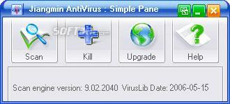 Jiangmin Antivirus Software Screenshot 1