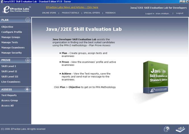 Java/J2EE Skill Evaluation Lab Screenshot 1