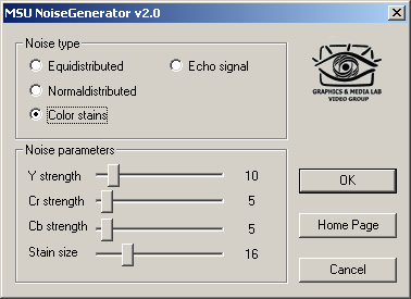 MSU NoiseGenerator VirtualDub plugin Screenshot
