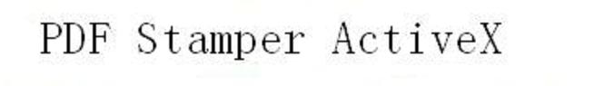 PDF Stamper Screenshot 1