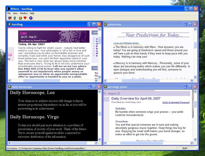 VIHoro Screenshot