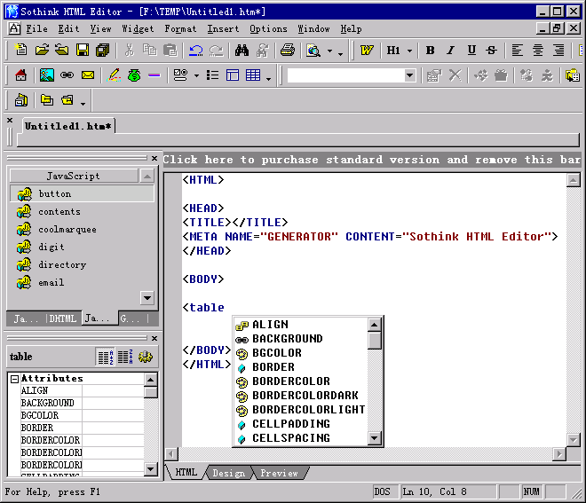 Sothink HTML Editor Screenshot