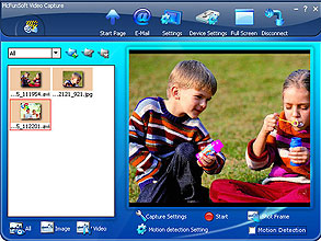 McFunSoft Video Capture Screenshot