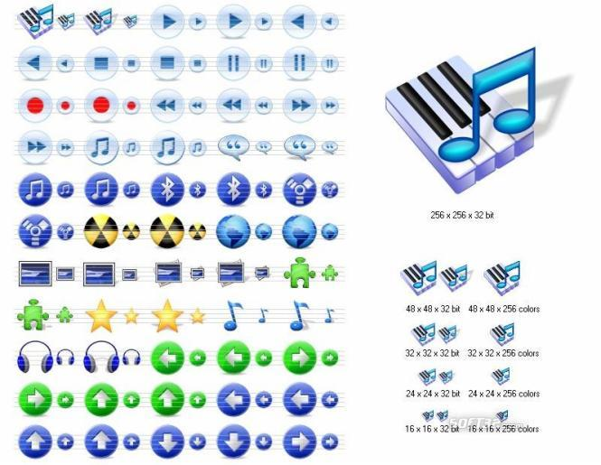 Multimedia Icons for Vista Screenshot 3