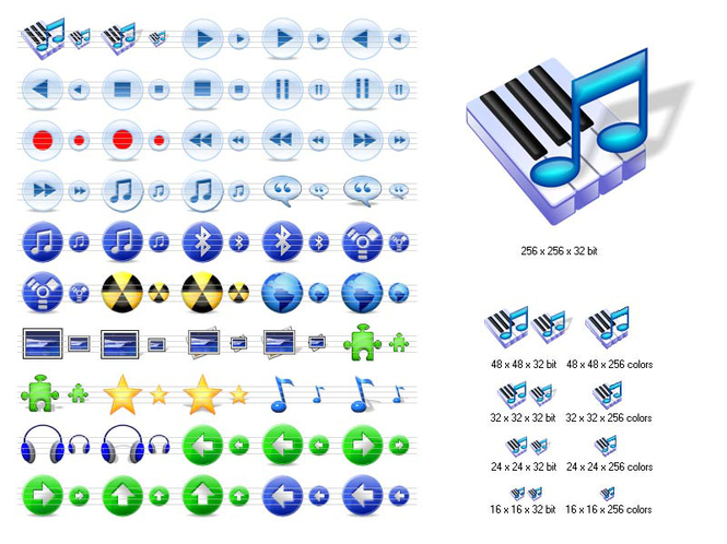 Multimedia Icons for Vista Screenshot 1
