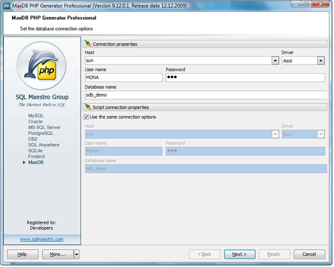 MaxDB PHP Generator Screenshot