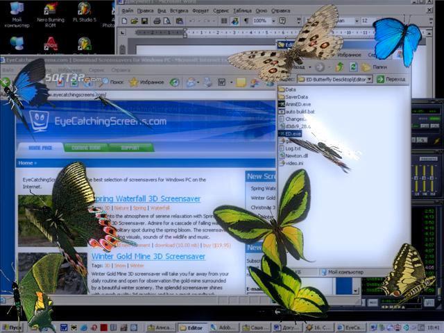 Butterfly Desktop 3D Screensaver Screenshot 3