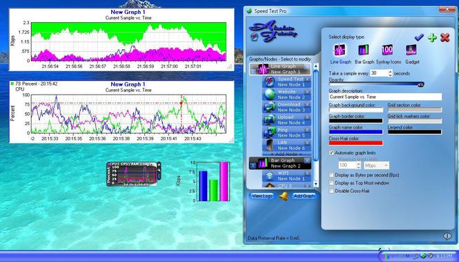 Speed Test Standard Screenshot