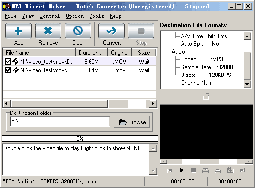 MP3 Direct Maker Screenshot