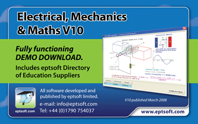 Electrical Mechanics and Maths Screenshot