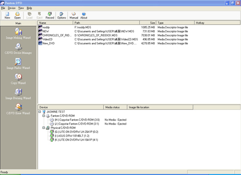 Fantom DVD Professional Screenshot