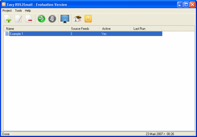 Easy RSS2Email Screenshot 1