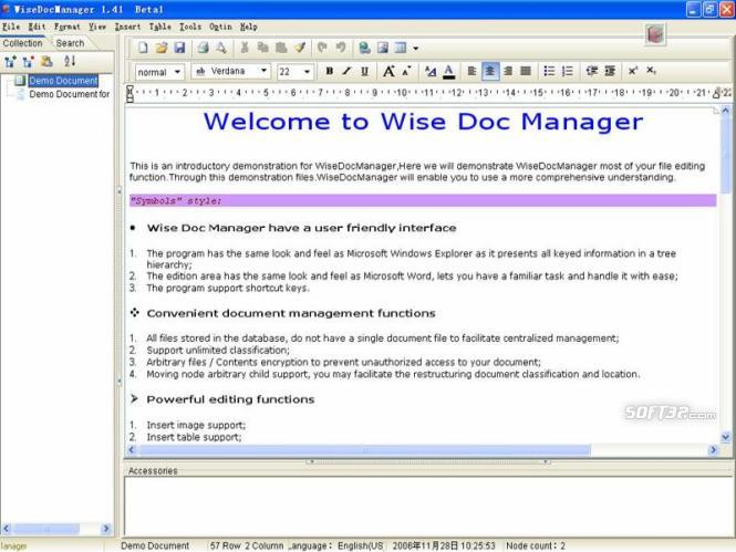Wise Doc Manager Screenshot 1