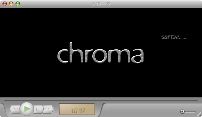 Chroma Player Screenshot 1