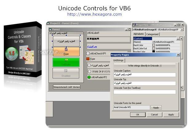 Unicode Controls for VB6 Screenshot 2
