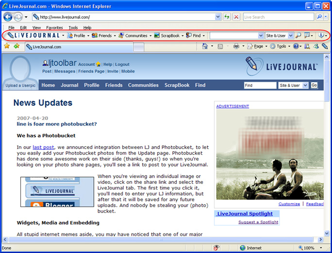 LiveJournal Toolbar Screenshot 1