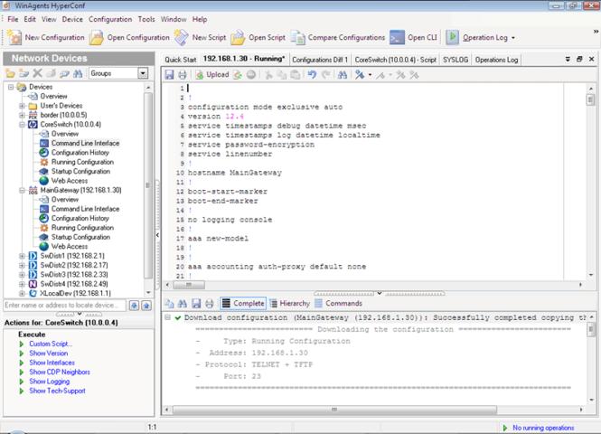 WinAgents HyperConf Screenshot 1