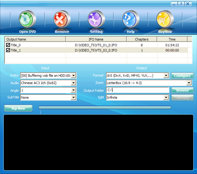 Intertech DVD to 3GP Converter Screenshot