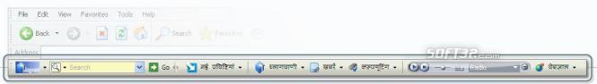 Blogvani Hindi Toolbar Screenshot