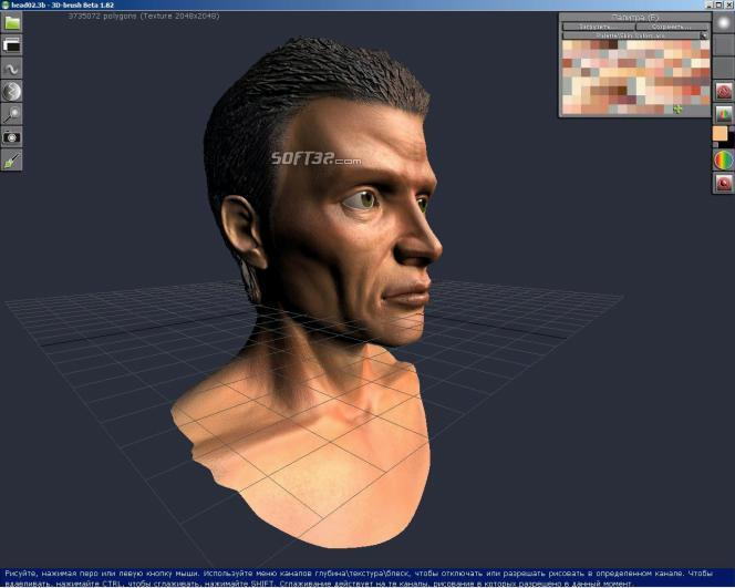 3D-Brush Screenshot 3