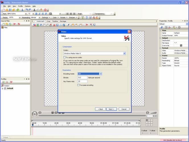 Watermark Master SDK Screenshot 3