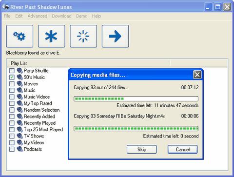 River Past ShadowTunes Screenshot 1