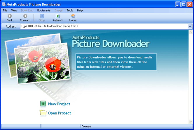 MetaProducts Picture Downloader Screenshot